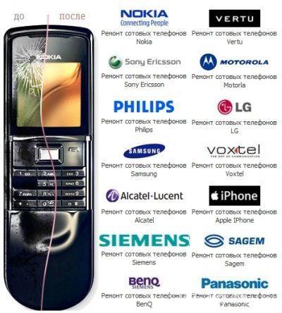 Ремонт мобильных телефонов в Таштаголе
